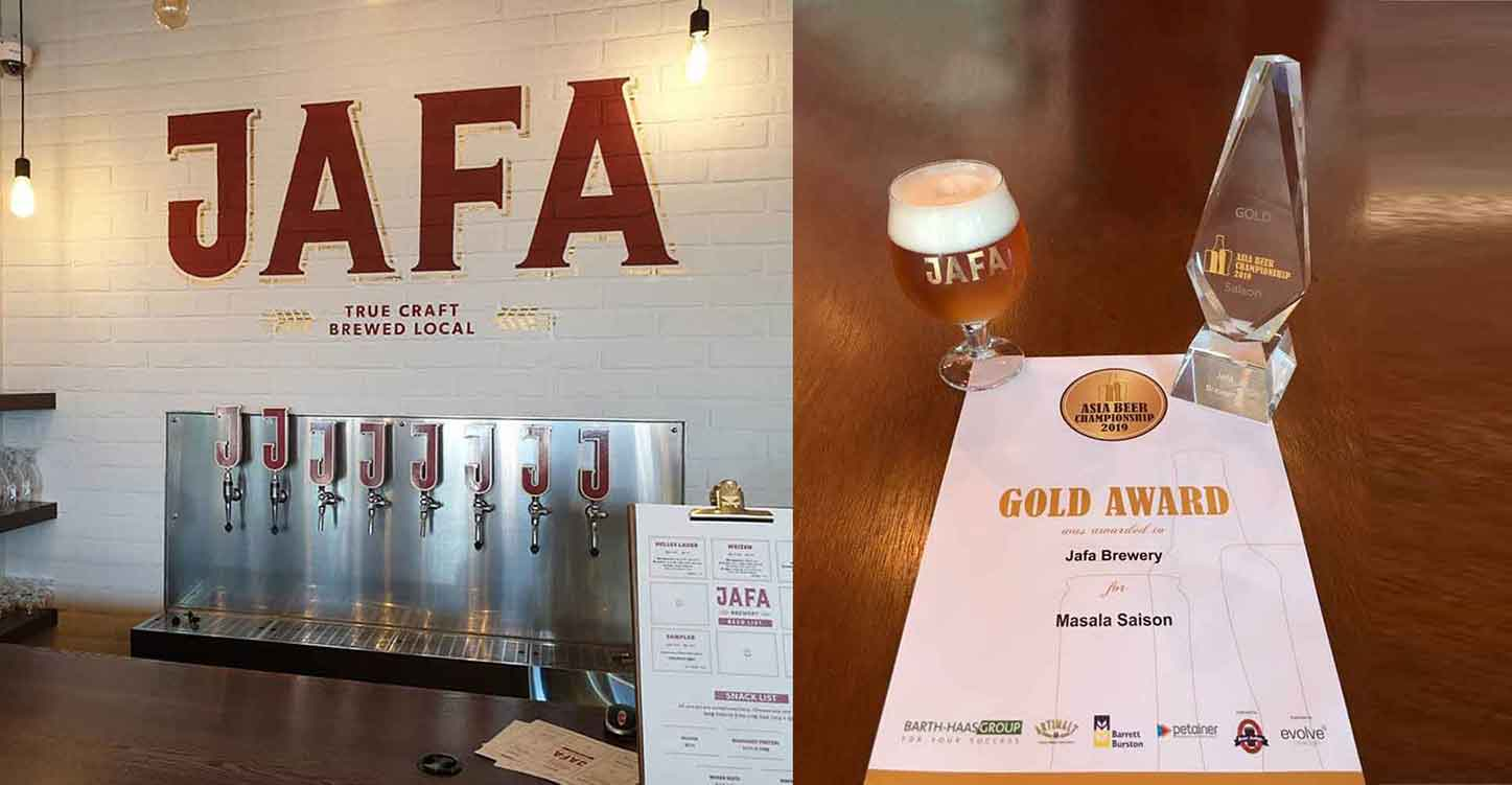jafa-brewery-awards